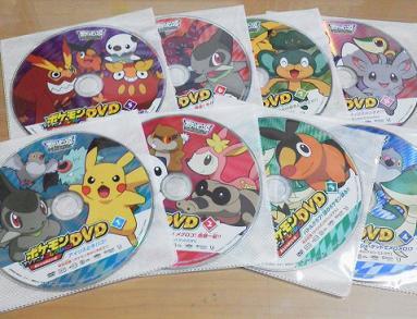 DVD (2).jpg