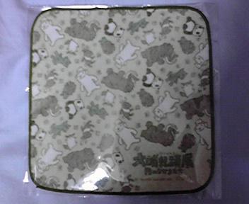 大哺乳類展 (5).jpg