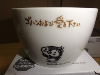 yamazaki (4).JPG