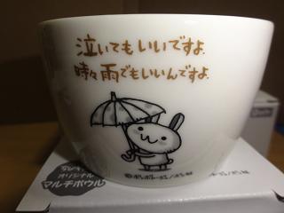 yamazaki (5).JPG